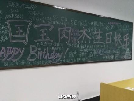 """安庆师范大学41名女生集体""""告白"""" 帮唯一男同学庆生"""