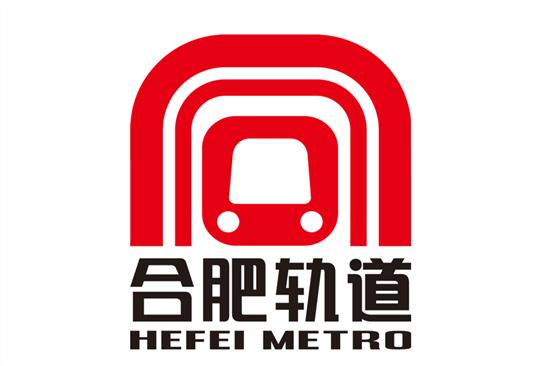 合肥轨道logo.png