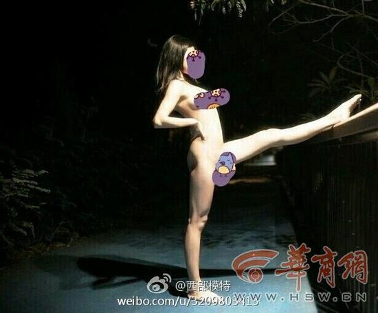 中国女赴古迹拍照 大雁塔旁全裸90度抬腿