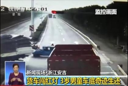 货车司机闯红灯 3岁童遭卷入车底