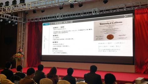 2017首场创业琅琊榜活动圆满落幕 多家创新企业意入驻滁州