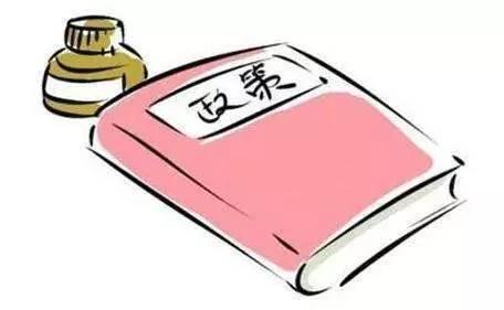 阜阳中考、中招政策公布:支持辖区内示范高中联合招生、划片招生