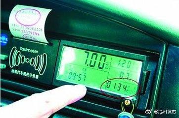 池州市出租车计价器检定装置即将投入使用