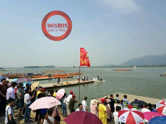 安庆石塘湖端午举办赛龙舟活动(多图)