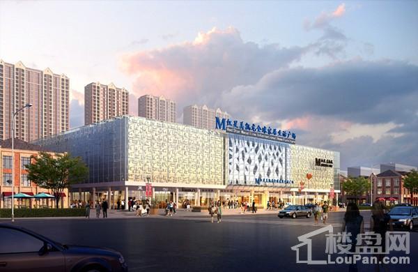 大渡口红星美凯龙国际生活广场正式开工