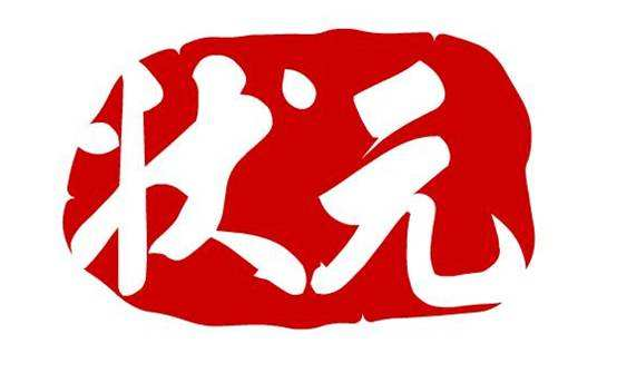 2017年安庆文理科状元出炉!第一名均在安庆一中