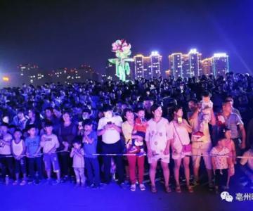 亳州南湖灯光水舞秀演出时间正式公布!