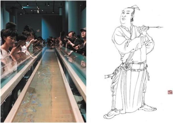 北宋18岁天才王希孟传世作 徽宗亲授技法