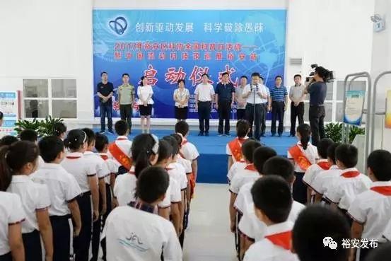 中国流动科技馆已经登陆裕安!
