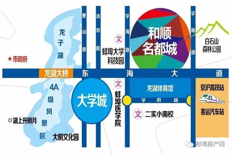蚌埠首个纯运动大盘新项目规划公示,看看有哪些