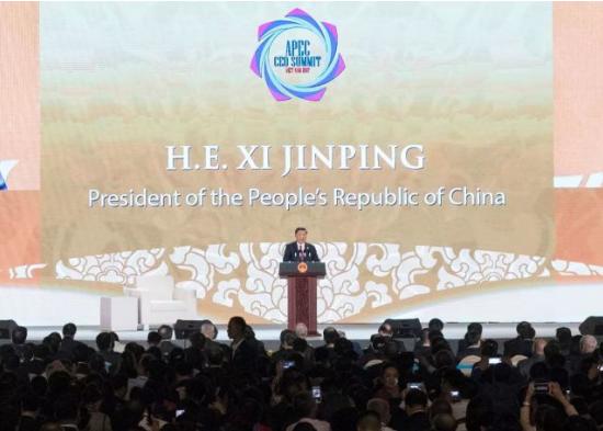 APEC工商峰会圆满落幕 贵伊族代表服饰行业荣誉出席