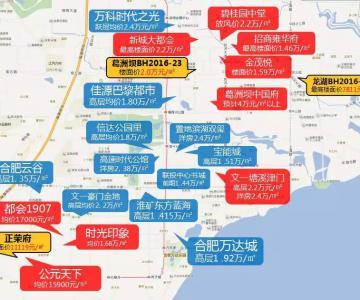 合肥九区三县2017最新房价地图