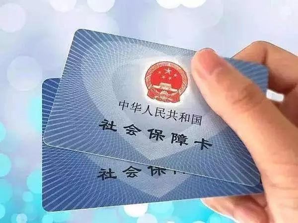 在安庆,如果社保断交了怎么办?最全的解决方法看这里!