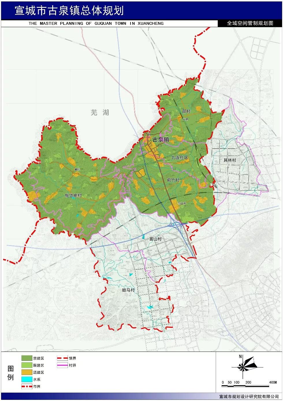 宣城市城市规划区范围内三乡镇总体规划进入批前公示阶段!