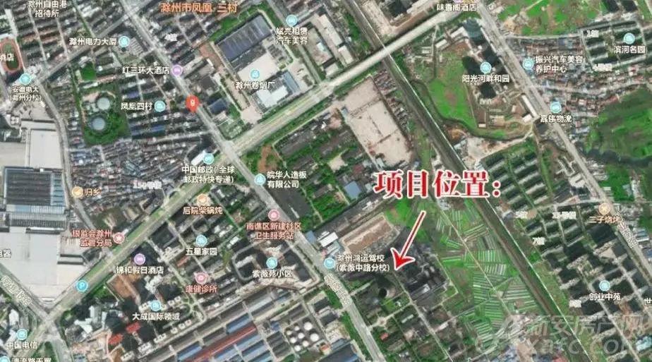滁州原热电厂将规划建设安置小区 清琅别院