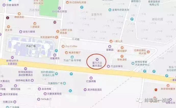 淮河生态经济带蚌埠发展论坛即将召开,蚌埠获大利!