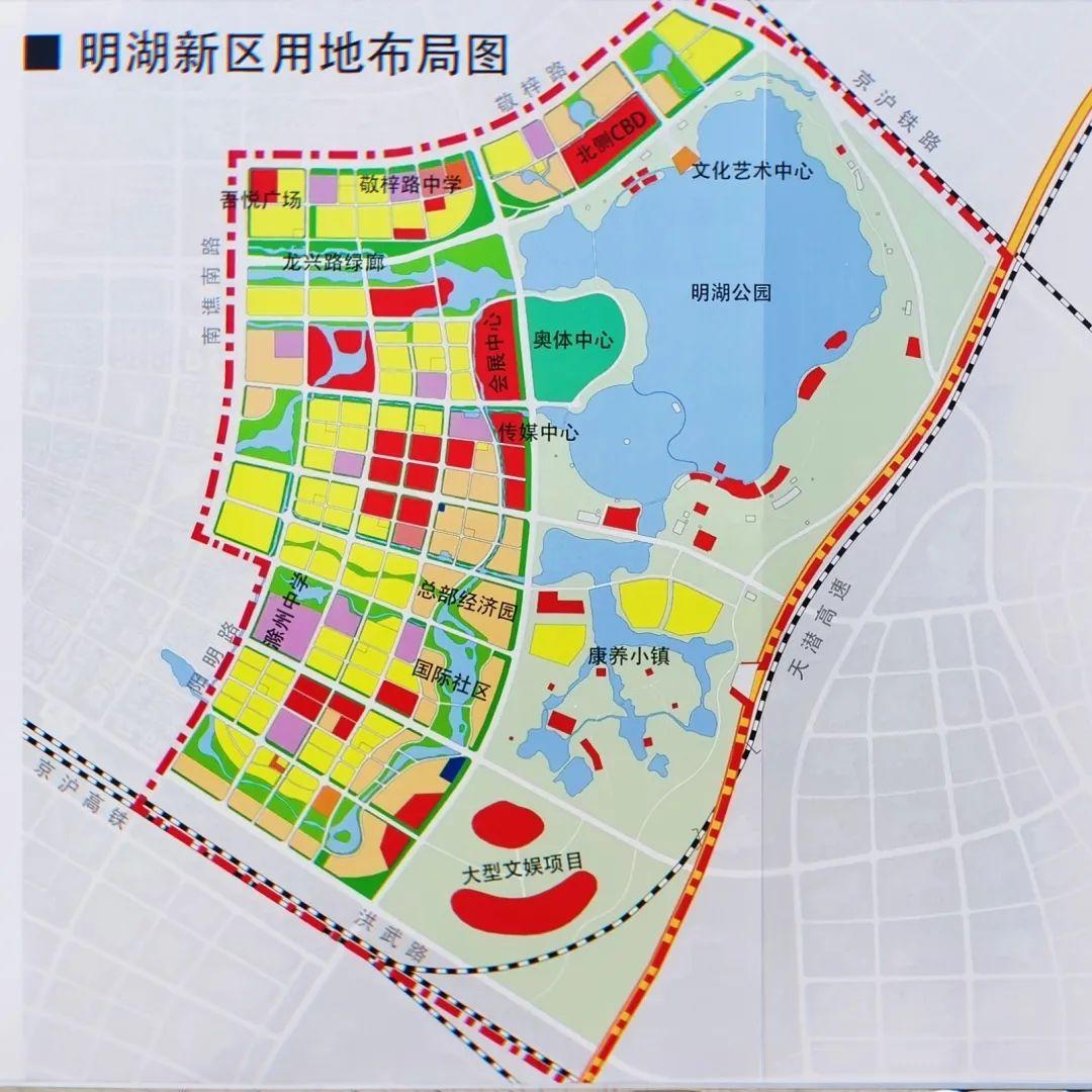 会展中心、五星酒店、明湖公园,滁州明湖CBD效果图首次曝光,你期待吗?